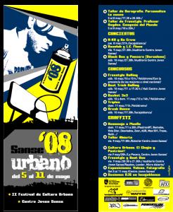 2008 BATTLE MADRID